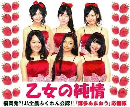 20111214-161343.jpg