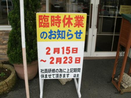 GEDC2920.JPG