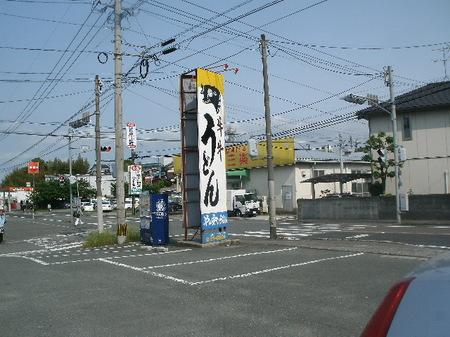 GEDC3221.JPG
