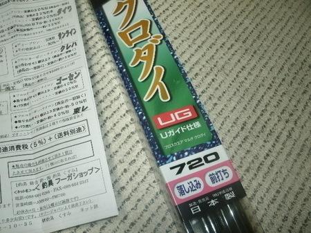 GEDC3282.JPG