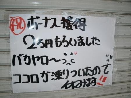 GEDC3940.JPG