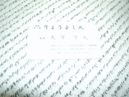 GEDC4100.JPG