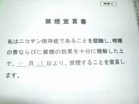 GEDC0143.JPG