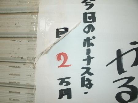 GEDC0343.JPG