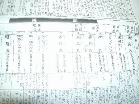 GEDC2898.JPG