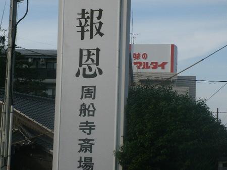 GEDC3239.JPG