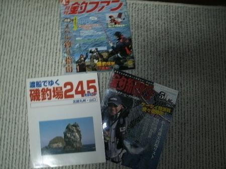 GEDC4039.JPG