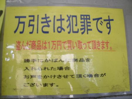 GEDC4092.JPG